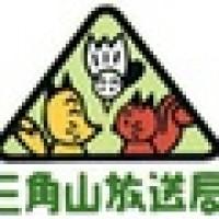 Sankakuyama FM 76.2