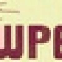 WPEL - WPEL-FM