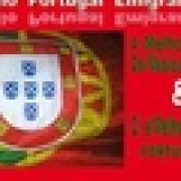 Radio Portugal Emigrante