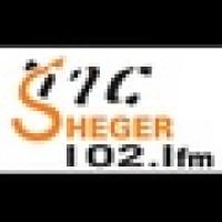 Sheger
