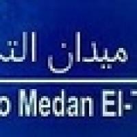 Radio Mydan El-Tahrir
