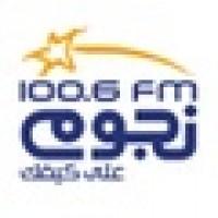 Nogoum FM 100.6