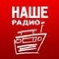 Nashe Radio (Moscow)