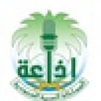 Saudi Quran