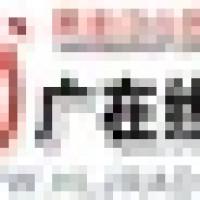 Heilongjiang Channel 97