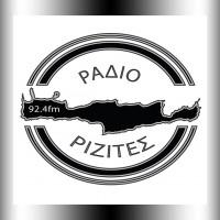 Radio Rizites 92.4