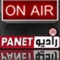 Radio panet