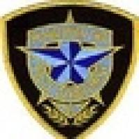 Listen Live Pemberton Township Police and Fire VHF - Pemberton