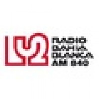LU2-Radio Bahia Blanca AM 840