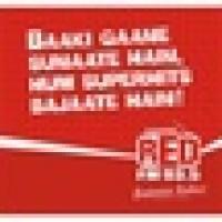 Red FM  93.5 -  Jabalpur