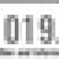 Gila 101.9 - KQSS