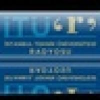 ITU Radyosu