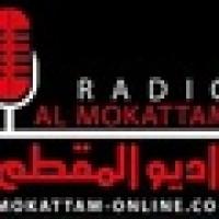 RaDio El-MoKaTtAm OnLiNe