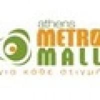 Athens Metro Mall Radio