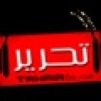 Tahrir FM