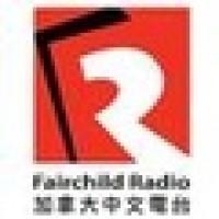 Fairchild Radio Vancouver - CJVB