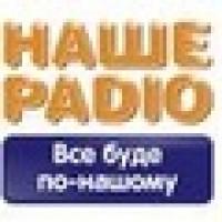 Nashe Radio (Kiev)